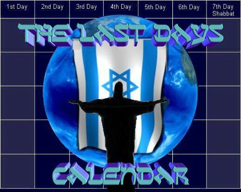 last days,prophecy,end times,rapture,bible,scriptures,bible prophecies,endtimes,hebrew calendar,jewish culture,bible studies,messiah,festivals,revelation